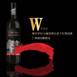 摩爾多瓦DK魅影黑比諾幹紅葡萄酒 B -0010007
