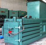 鄭州臥式液壓金屬打包機 鋁屑鐵屑打包機價格 易拉罐廢鐵打包機性能