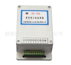 秦川热工ZQ-102紫外线火焰检测器