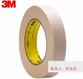 供应3M250附着力测试胶带、平版纸遮蔽胶带 测试胶带 皱纹美纹测试胶带 油墨百格测试3M250