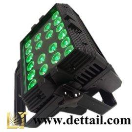 20颗10瓦LED全彩四合一防水投光灯城市亮化洗墙灯