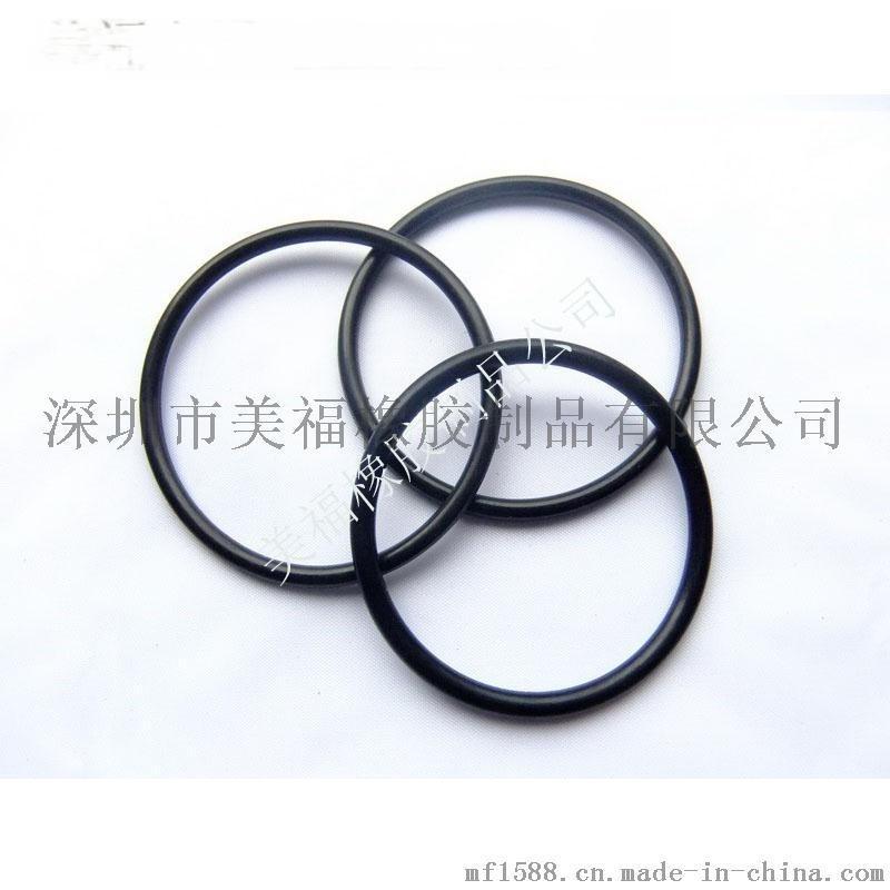 美福專業訂製生產小型加油 用耐寒耐汽油橡膠製品 另訂製各種橡膠O型密封圈密封墊圈 異型雜件