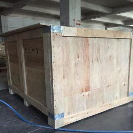 深圳免检木箱 钢带箱 真空包装木箱