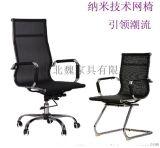 电脑椅子转椅、电脑转椅尺寸、电脑转椅价格、电脑转椅图片、电脑椅十大品牌