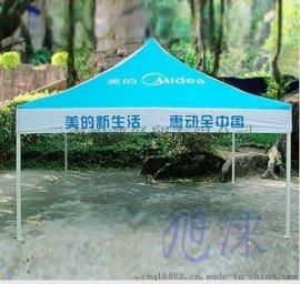 昆明广告帐篷定做、四角大伞批发印字便宜你还在等什么