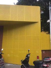 冲孔幕墙铝单板 金属装饰建材