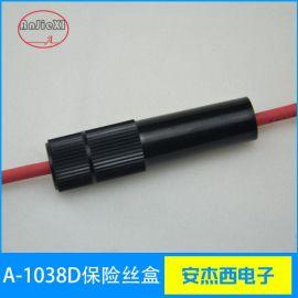 A-1038-D引线式保险丝盒 10X3  电流保险丝管座