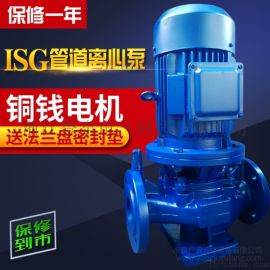 登泉水泵管道泵ISG40-200管道离心泵4KW