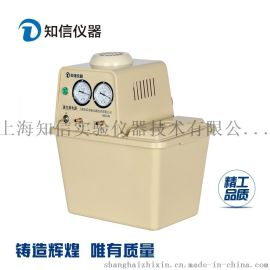 上海知信循环水真空泵SHZ-III