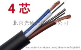 厂家特价直销光纤线缆0.5平方电源线4芯单模光电复合通信光缆
