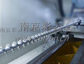 供应高精度包装机计量螺杆、失重称喂料螺杆