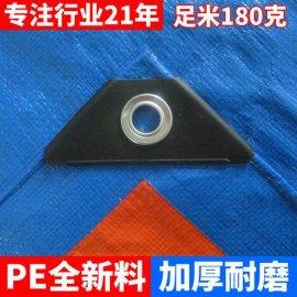 蓝蓬布PE蓬布聚乙烯篷布防水抗氧化篷布