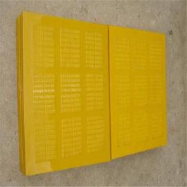 厂家生产 聚氨酯脱水筛板 聚氨酯PU板 质量保证