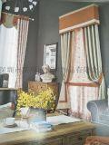 艾瑪尼酒店窗簾