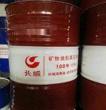 长城100号真空泵油(矿物油型)