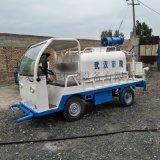 新能源環衛灑水車園林綠化電動噴灑車霧炮車