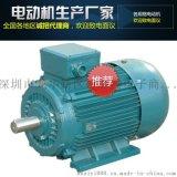 直流电动机 24小型电机价格 有刷无刷节能型马达