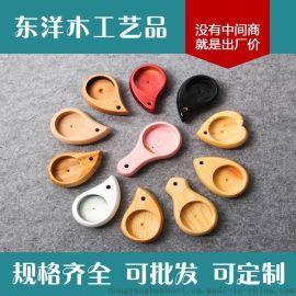 东洋木工艺 化妆刷手柄 欧式现代化妆刷手柄