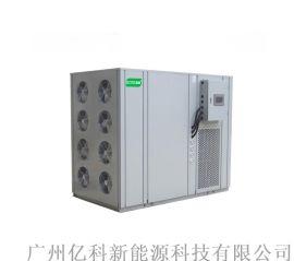 空气能热泵芒果节能烘干机 葡萄烘干设备