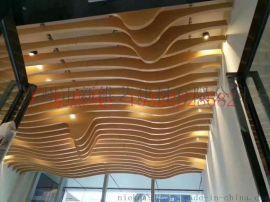 杭州装饰材料,广州铝单板,广州特殊铝单板,特殊铝单板,开孔吊顶