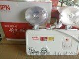 佛山消防燈敏華牌雙頭LED應急照明燈