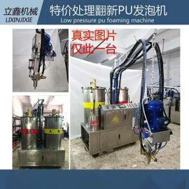 特价处理翻新聚氨酯PU发泡机仅此一台