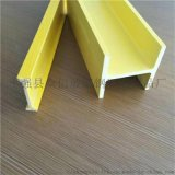 廠家加工定做 玻璃鋼拉擠方管 玻璃鋼拉擠型材