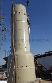 PP脱硫脱硝塔 唐山塑料厂脱硫塔废气处理效率超高
