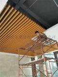 木紋鋁方通吊頂產品服務周到