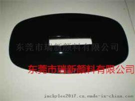 ABS专用油化黑 高光黑粉 钢琴黑 免喷涂亮黑