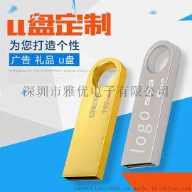 金屬U盤 u盤8g超薄防水可定制LOGO