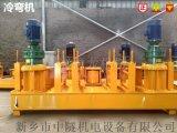 广东液压弯拱机二十年大厂家