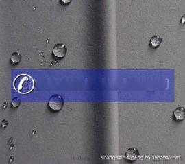 纺织品三防整理剂 织物防水剂