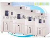 爱佩科技AP-HX恒温恒湿机工业