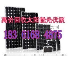 太阳能光伏组件回收18361684875损坏电池板回收