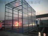郑州工程封闭洗车机哪里优惠