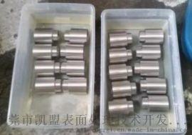 不锈钢钝化剂用于304卫浴配件防锈带视频