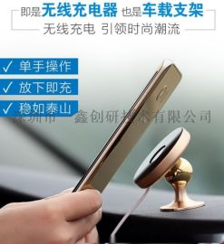 散热铝合金多功能车载无线充电器适用于苹果手机