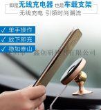 散熱鋁合金多功能車載無線充電器適用於蘋果手機