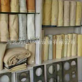 FMS滤袋 除尘器配件 耐高温**布袋 使用寿命长