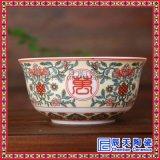 景德鎮訂製陶瓷中式壽碗筷套裝 回禮紅福碗陶瓷祝壽碗