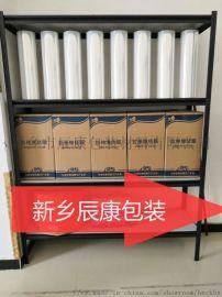 河南缠绕膜厂家拉伸膜生产新乡市辰康包装