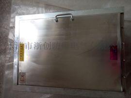 304不锈钢防爆配电箱生产厂家