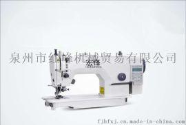 直驱式高速平缝机 资阳缝纫机 家用电动缝纫机价格