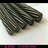 天津宇恒无粘结钢绞线厂家 混凝土用钢绞线