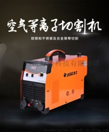 深圳佳士LGK-60逆变空气等离子切割机