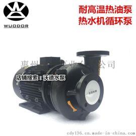RGP-10泵 高温导热油泵 模温机马达