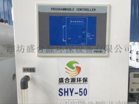 污水处理设备消毒剂投加器二氧化氯发生器全自动加氯机
