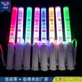 信德莱升级版3w瓦高亮15色LED电光棒荧光棒厂家
