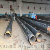 聚氨酯保温发泡管DN125/133高密度聚乙烯外护管硬质聚氨酯泡沫塑料预制直埋保温管